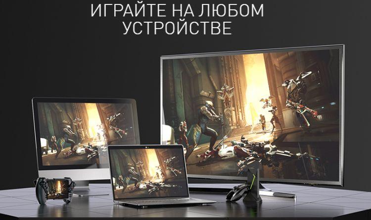 Фото: 3dnews.ru