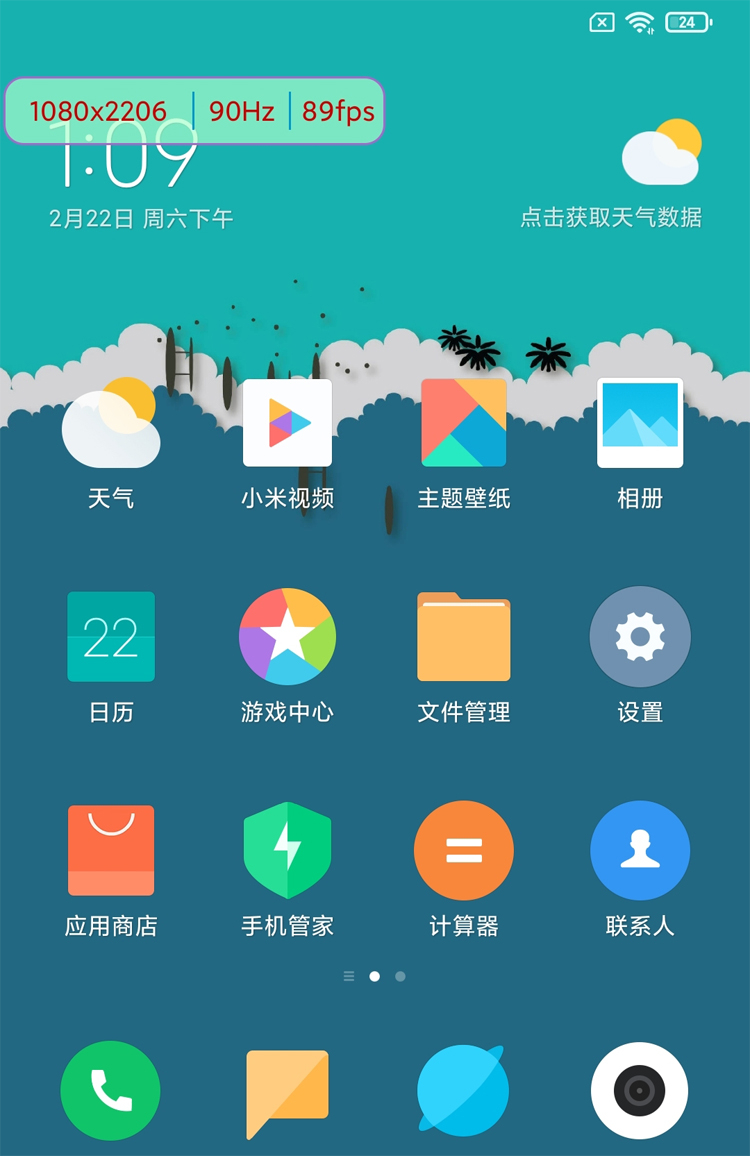 флагманский смартфон meizu 90-гц дисплеем дебютирует апреле