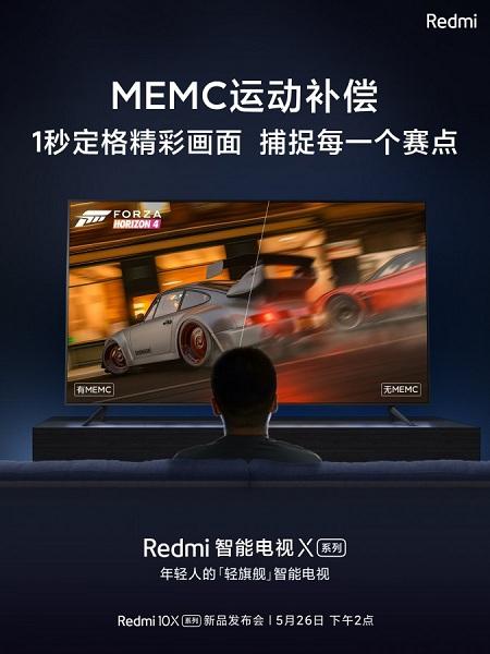 Xiaomi поделилась подробностями о грядущих Redmi X TV и RedmiBook16