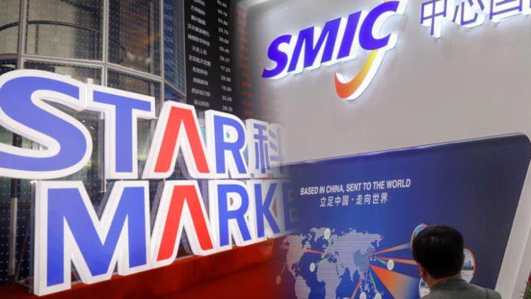 В ходе публичного размещения акций SMIC может собрать рекордные $7,5 млрд