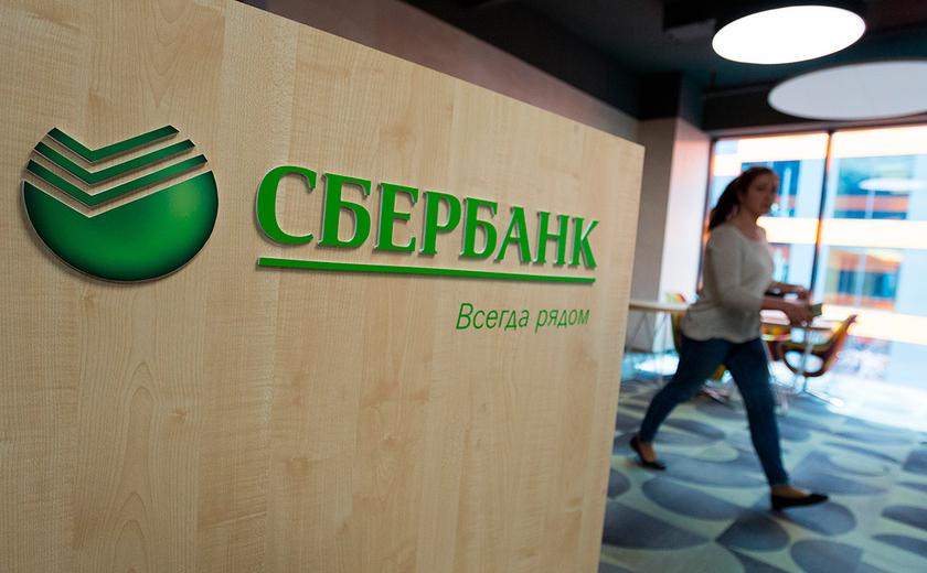 Сбербанк готовится к выпуску собственной криптовалюты — Sbercoin