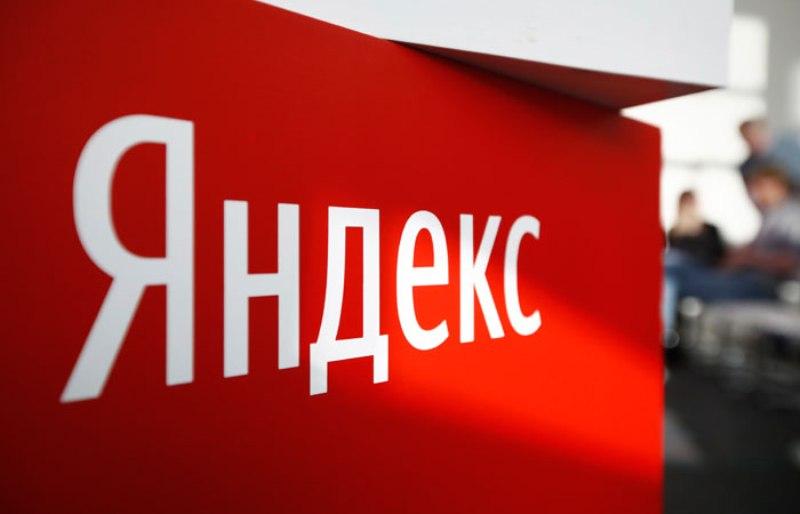 «Яндекс» заинтересовался банковской сферой — компания подала заявку на регистрацию 17 новых товарных знаков
