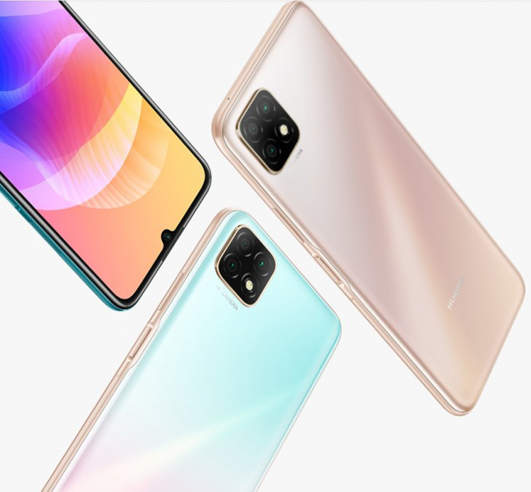 Первым «постсанкционным» смартфоном Huawei с процессором Qualcomm станет Enjoy 20e на базе Snapdragon 460