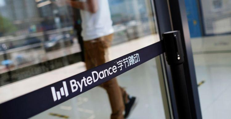 ByteDance получила возможность согласовать сделку по TikTok до 4 декабря