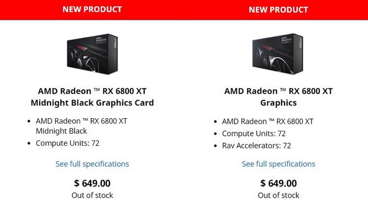 AMD выпустила Radeon RX 6800 XT Midnight Black — эксклюзивную эталонную видеокарту с нестандартным дизайном