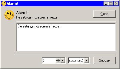 1-st Clock