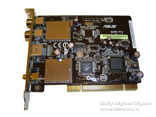 Asus P5LD2 Deluxe (Intel 945P)