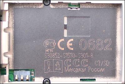 Siemens Gigaset SL150 Colour