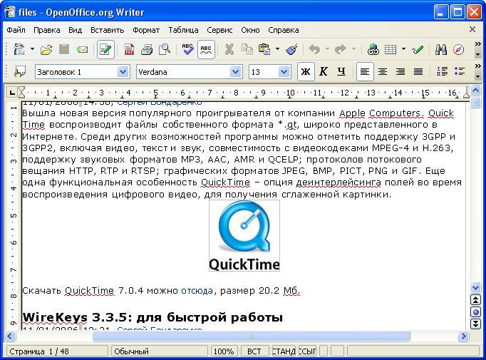 Windows 8 Developer Торрент