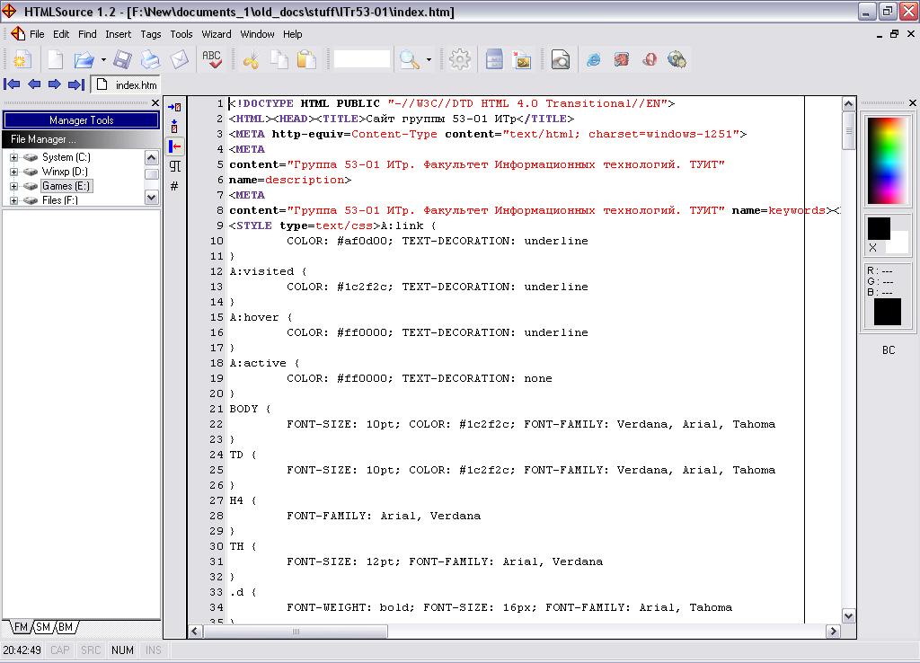 Скачать программу для создания сайтов css метрики поведенческих факторов