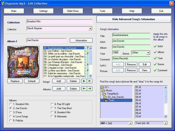 Скриншот программы Organizer MP3