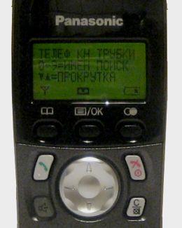 Panasonic KX-FC962RU