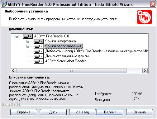 ABBYY FineReader 8.0