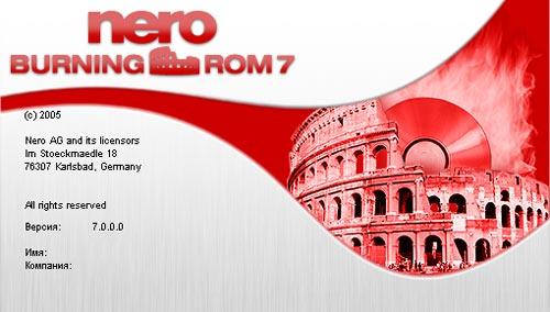 Nero 7 Micro 7.8.5.0