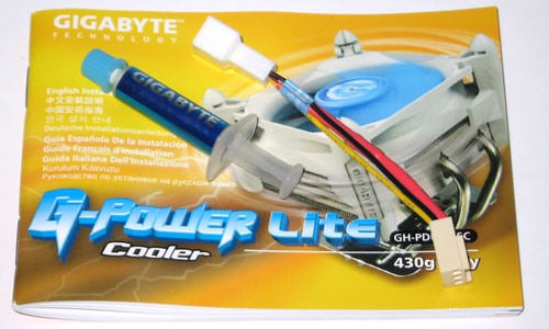 Gigabyte G-Power Light