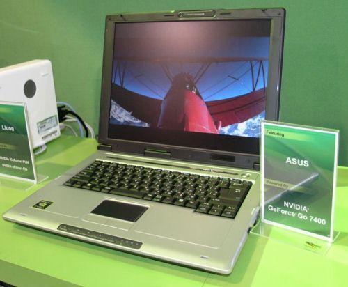 CES 2006
