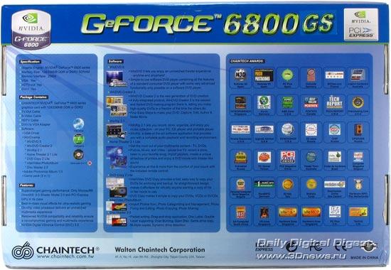 Chaintech SE6800GS