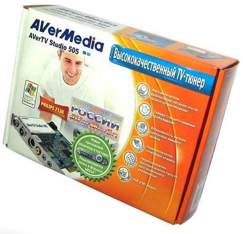 Коробка AVer505