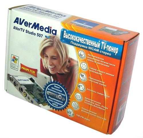 Коробка AVer507