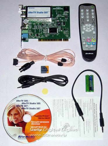 Инструкция К Tv-Тюнер Behold Tv 505 Fm