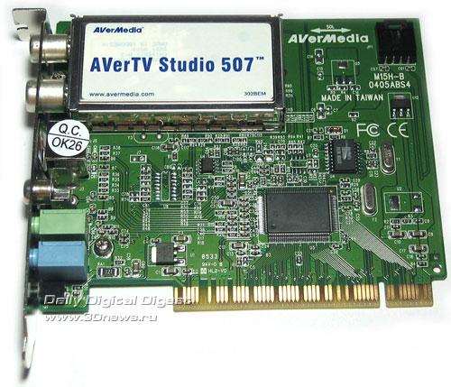 Конструкция AVerTV 507