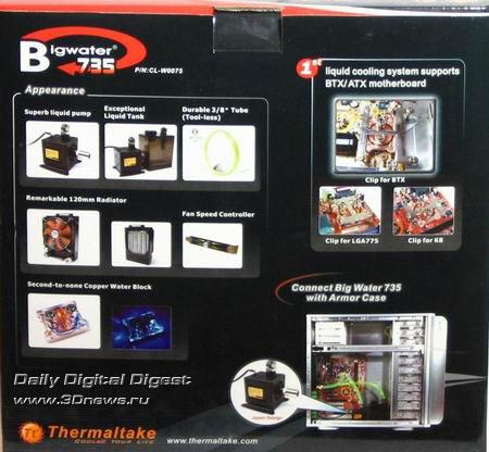 Упаковка и комплектация
