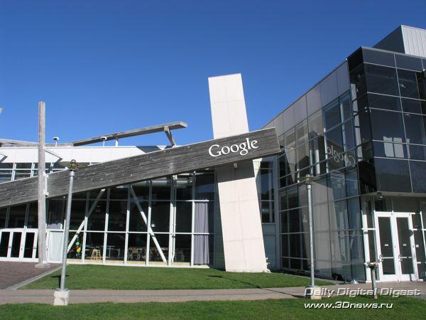 Google платит за Луну