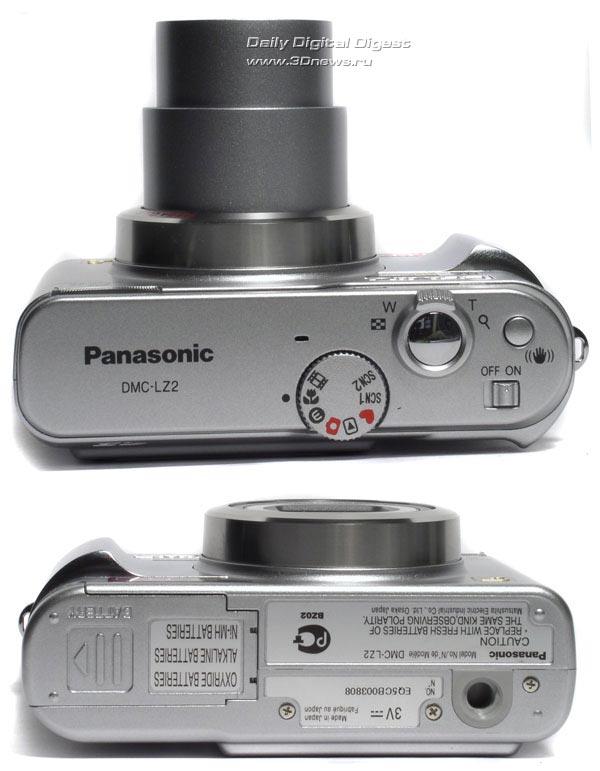 Panasonic Lumix DMC-LZ2