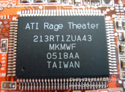 ASUS EAX800XL 256 Мб