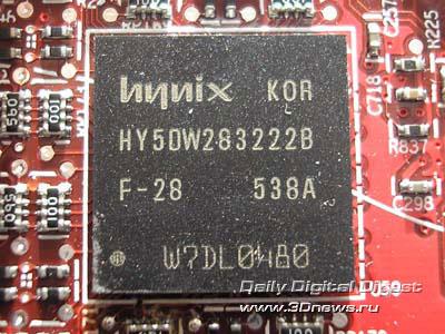 HIS X800GTO 128 MB