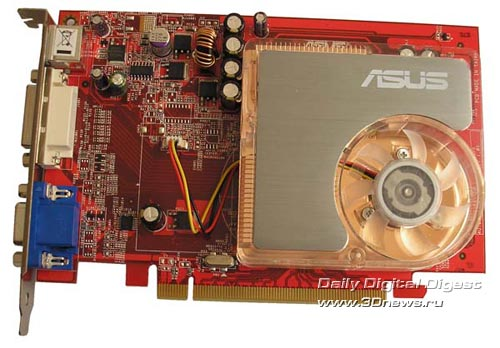 ASUS X1600PRO 256 MB