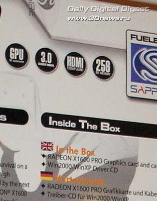 Sapphire X1600PRO 128 Мб