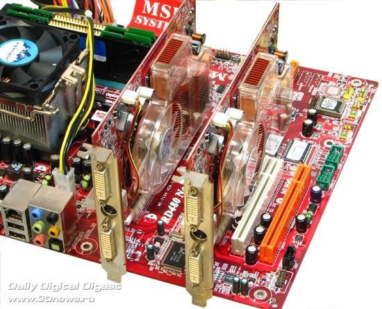 MSI X1600XT CrossFire