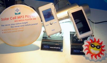 MP3 плеер со встроенной солнечной батареей