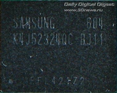 NVIDIA 7900GTX