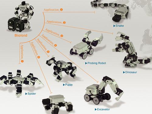 """""""ИноСМИ """", Россия ) Боевой робот  """"Kuratas """" на выставке в Токио, Япония.1 сен 2012 Презентация нового робота ASIMO на..."""