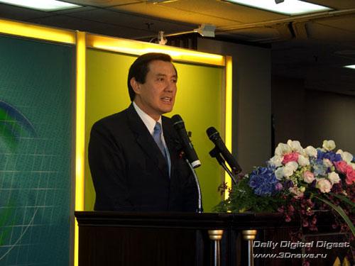 мэр Тайпэя Dr. Ying-jeou Ma