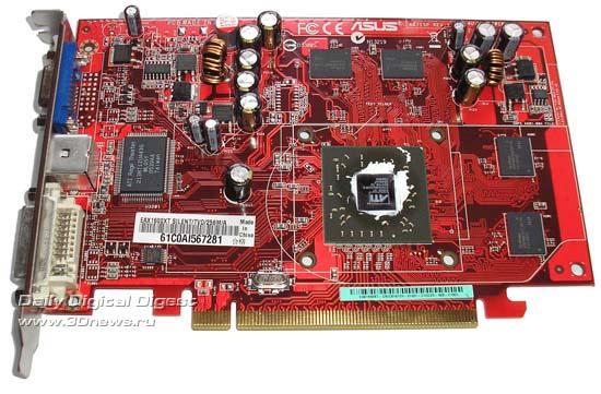 PCB ASUS EAX1600XT SILENT