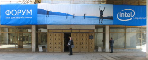 Московский IDF Spring 2006