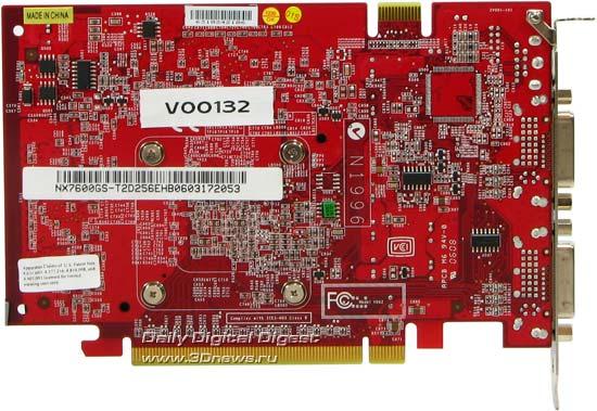 MSI NX7600GS