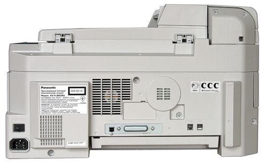 Panasonic KX-FLB853RU