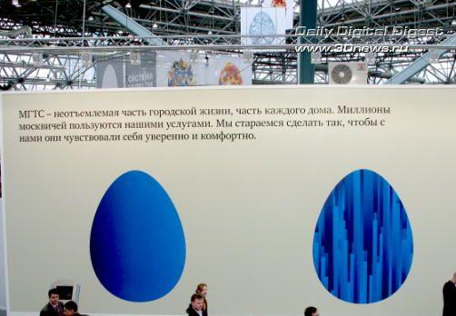 Связь-ЭкспоКомм 2006