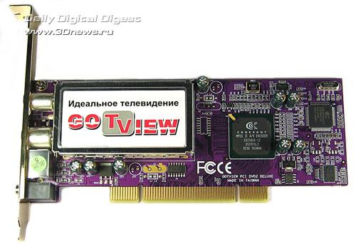 GoTView PCI DVD2 Deluxe