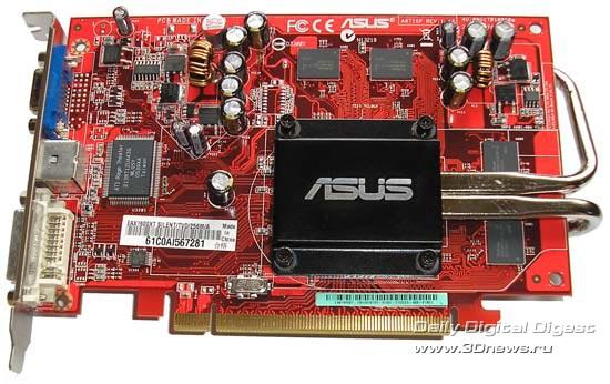 ASUS EAX1600XT спереди