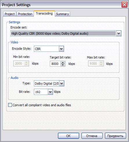Sonic DVD it Pro 6 - Настройка проекта