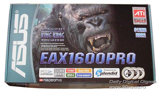 EAX1600PRO в упаковке