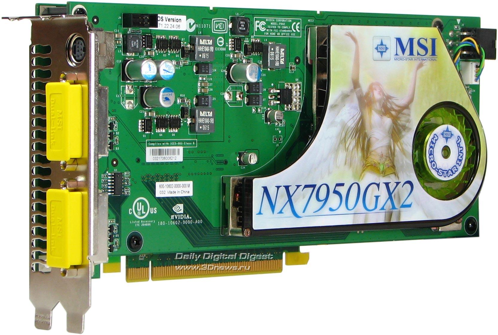 MSI NX7950GX2 – самая быстрая