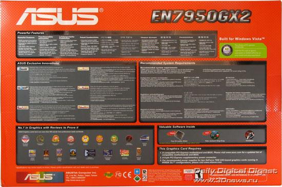 ASUS EN7950GX2