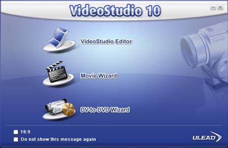 Ulead Video Studio 10 главное меню