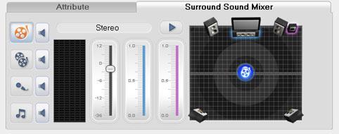 Ulead Video Studio 10 настройка объемного звучания